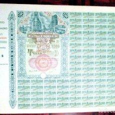 Coleccionismo Acciones Españolas: ACCIÓN EMPRÉSTITO VILLA DE MADRID 1946, 2.500 PTS. COMPLETA. MIDE 69 X 49 CM.. Lote 67635157