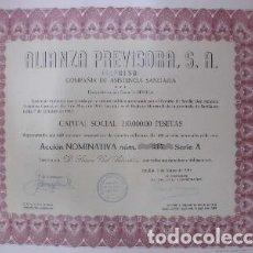 Collectionnisme Actions Espagne: ACCION ANTIGUA ORIGINAL. ALIANZA PREVISORA S. A. Nº 217 SERIE A. SEVILLA 1952 G-ACCION-033. Lote 68009565