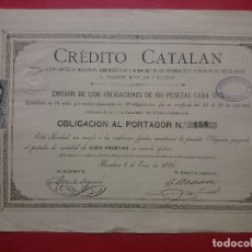Coleccionismo Acciones Españolas: ACCIÓN ,OBLIGACIÓN CREDITO CATALAN -1886 -BARCELONA -(CORTA EMISIÓN DE 1200 OBLIGACIONES) -. R- 3799. Lote 68580729