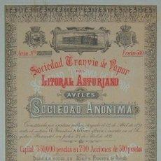 Coleccionismo Acciones Españolas: TRANVÍA A VAPOR DEL LITORAL ASTURIANO, AVILÉS - ASTURIAS (1893) EMISIÓN TOTAL 700 ACCIONES. Lote 110620160