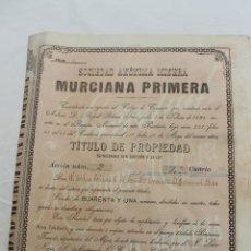Coleccionismo Acciones Españolas: ACCION SOCIEDAD ANONIMA MINERA MURCIANA PRIMERA, CARTAGENA, 1894. Lote 71734259