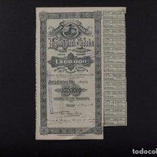 Coleccionismo Acciones Españolas: S.A. LA ARGENTÍFERA DE CÓRDOBA, BILBAO 1899. Lote 72747959