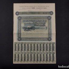 Coleccionismo Acciones Españolas: SOCIEDAD ESPAÑOLA DE PIEDRA VIDRIO Y CONSTRUCCIONES GARCHEY, SAN SEBASTIAN 1902. Lote 72749499