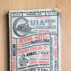 Coleccionismo Acciones Españolas: GUÍA GENERAL DE FERROCARRILES (DICIEMBRE 1925). Lote 72776679