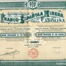 Coleccionismo Acciones Españolas: COMPAÑÍA FRANCO ESPAÑOLA MINERA DE LA CAROLINA. (COLOR VERDE). Lote 72818887