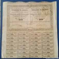 Coleccionismo Acciones Españolas: ACCIÓN COMPAÑÍA DEL FERROCARRIL DE PALENCIA Á PONDERADA,(1863).. Lote 73037823