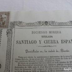 Coleccionismo Acciones Españolas: SOCIEDAD MINERA TITULADA SANTIAGO Y CIERRA ESPAÑA, CABO GATA, RINCON COLORADO, ALMERIA 1876. Lote 73208859