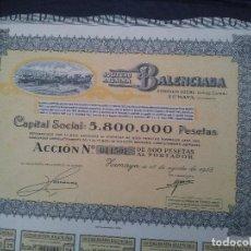 Coleccionismo Acciones Españolas: ACCION Nº. 011501-500 PESETAS ,ASTILLERO,SOCIEDD ANONIMA BALENCIAGA.1958. Lote 74031567