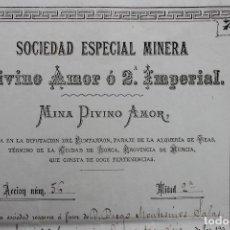 Coleccionismo Acciones Españolas: SOCIEDAD ESPECIAL MINERA DIVINO AMOR Ó 2ª IMPERIAL EL PUNTARRON, LORCA 1881, MURCIA. Lote 74209207