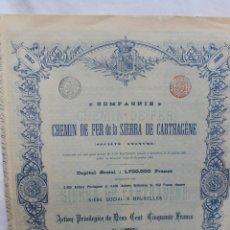 Coleccionismo Acciones Españolas: ACCION COMPAÑIA DE LOS FERROCARRILES DE LA SIERRA DE CARTAGENA 1895. Lote 74896047