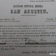 Coleccionismo Acciones Españolas: ACCION SOCIEDAD ESPECIAL MINERA SAN AGUSTIN, CARTAGENA 1867. Lote 75076687