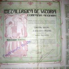 Coleccionismo Acciones Españolas: METALURGICA DE VITORIA COMPAÑIA ANONIMA. Lote 98487776