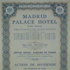 Collezionismo Azioni Spagnole: MADRID PALACE HOTEL, MADRID (1950). Lote 77600581