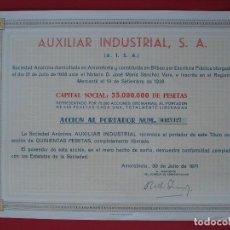 Coleccionismo Acciones Españolas: ACCION AUXILIAR INDUSTRIAL, S.A - 500 PTS.- AMOREBIETA -1971 - 23X31 CM. -NUMERADA 27127.. R-5092. Lote 79101601
