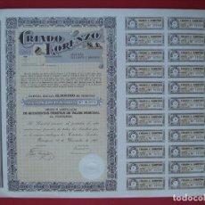 Coleccionismo Acciones Españolas: ACCION CRIADO Y LORENZO - 500 PTS - ZARAGOZA -1967 - 33X38 CM... R-5096. Lote 147289320