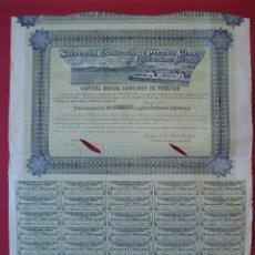 Coleccionismo Acciones Españolas: ACCION SOC. ESPAÑOLA PIEDRA VIDRIO Y CONSTRUC. GARCHEY - 500 PTS - PASAJE -1904 - 54 X 46 CM. R-5132. Lote 79228613