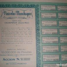 Coleccionismo Acciones Españolas: ACCIONES VINICOLAS MANCHEGAS. Lote 79327597