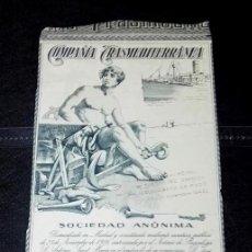 Coleccionismo Acciones Españolas: COMPAÑÍA TRASMEDITERRANEA. ACCION. MADRID. 1942. Lote 81642644