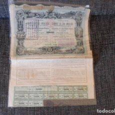 Coleccionismo Acciones Españolas: ACCION FERROCARRILES ANDALUCES 1880 TREN. Lote 81666336