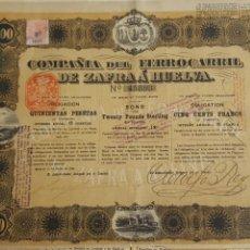 Coleccionismo Acciones Españolas: ACCIÓN OBLIGACION 500 PESETAS. 1884. FERROCARRIL HUELVA A ZAFRA (BADAJOZ). Lote 87642380