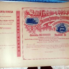 Coleccionismo Acciones Españolas: ACCION SOCIEDAD ELECTRICIDAD SANTA TERESA 1925 , JABUGO HUELVA , SERIE B , ORIGINAL ,ACC. Lote 146625209