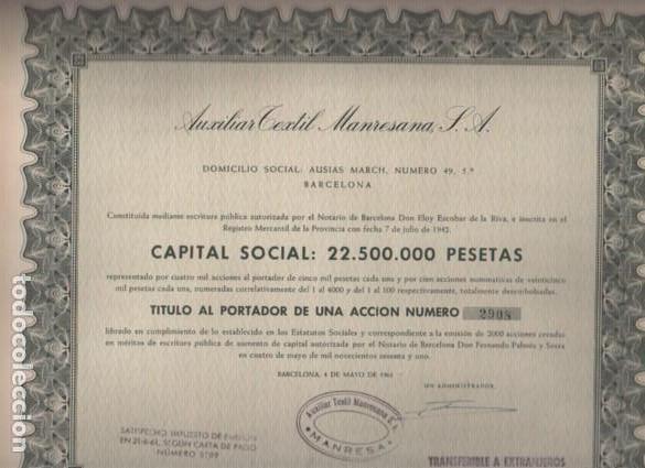 ACCION DE LA AUXILIAR TEXTIL MANRESANA SA - MANRESA 1961 (Coleccionismo - Acciones Españolas)