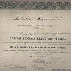 Coleccionismo Acciones Españolas: ACCION DE LA AUXILIAR TEXTIL MANRESANA SA - MANRESA 1961. Lote 91689310