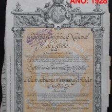 Coleccionismo Acciones Españolas: PCACC - ACCION - COMPAÑÍA NACIONAL TELEFÓNICA DE ESPAÑA - 1928 - ACCIONES. Lote 208125993