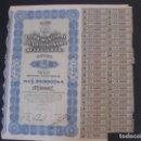 Coleccionismo Acciones Españolas: DEUDA MUNICIPAL DEL VIII CENTENARIO DE LA CIUDAD. SAN SEBASTIÁN. 1951.. Lote 92275710
