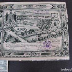Coleccionismo Acciones Españolas: AYUNTAMIENTO DE BILBAO. DEUDA MUNICIPAL. AÑO 1941.. Lote 93073960
