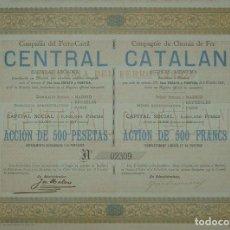 Coleccionismo Acciones Españolas: COMPAÑÍA DEL FERROCARRIL CENTRAL CATALÁN (LÍNEAS IGUALADA A MARTORELL Y MARTORELL A BARCELONA) 1890. Lote 93901050