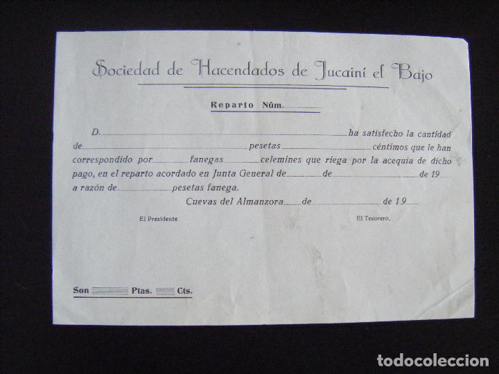 JML REPARTO HORAS DE AGUA INTONSO SOCIEDAD DE HACENDADOS DE JUCAINI EL BAJO, CUEVAS, ALMERIA. 19.. (Coleccionismo - Acciones Españolas)