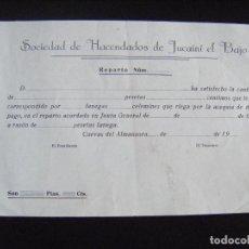 Coleccionismo Acciones Españolas: JML REPARTO HORAS DE AGUA INTONSO SOCIEDAD DE HACENDADOS DE JUCAINI EL BAJO, CUEVAS, ALMERIA. 19... Lote 94591591