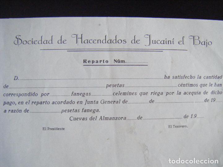 Coleccionismo Acciones Españolas: JML REPARTO HORAS DE AGUA INTONSO SOCIEDAD DE HACENDADOS DE JUCAINI EL BAJO, CUEVAS, ALMERIA. 19.. - Foto 2 - 94591591