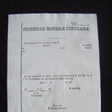 Coleccionismo Acciones Españolas: JML MINAS, DOCUMENTO INTONSO ABONO DE SOCIEDAD MINERA TITULADA X, AÑOS 1970, CUEVAS, ALMERIA. VER. Lote 237626420