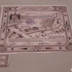 Coleccionismo Acciones Españolas: DEUDA MUNICIPAL UNIFICADA DEL AYUNTAMIENTO DE BILBAO. AÑO DE LA VICTORIA. . Lote 94721987