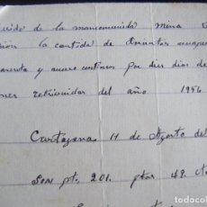 Coleccionismo Acciones Españolas: JML MINAS RECIBÍ, RECIBO MANCOMUNIDAD MINA LA REVOLUCIÓN, CARTAGENA 11 AGOSTO DE 1956. MURCIA. . Lote 94749207
