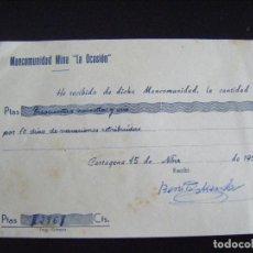 Coleccionismo Acciones Españolas: JML MINAS, RECIBÍ, RECIBO MANCOMUNIDAD MINA LA OCASIÓN, CARTAGENA 15 NOVIEMBRE DE 1958. MURCIA.. Lote 223150442