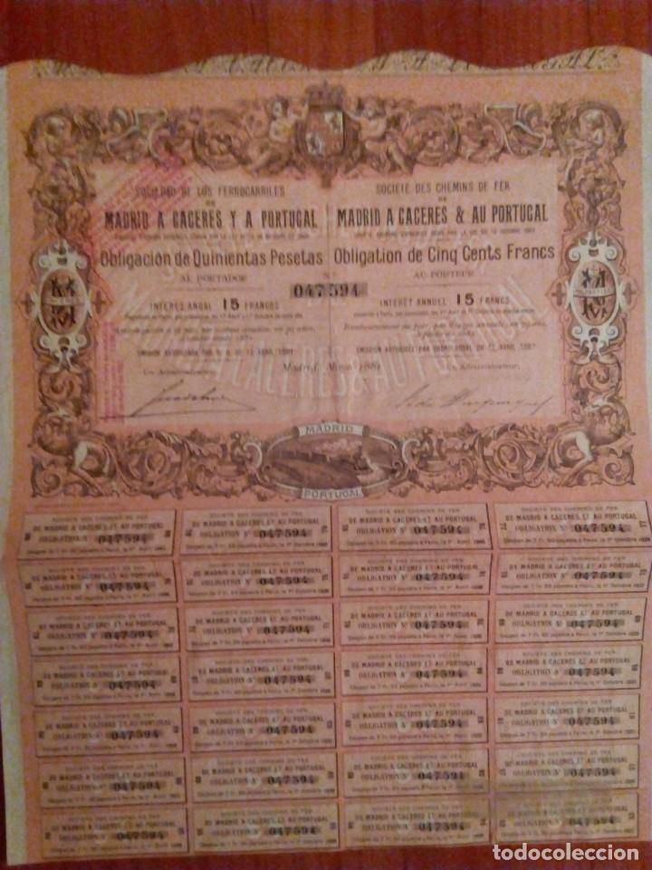 ACCIÓN FERROCARRIL MADRID A CÁCERES Y A PORTUGAL. OBLIGACIÓN DE 500 PESETAS.1881. (Coleccionismo - Acciones Españolas)