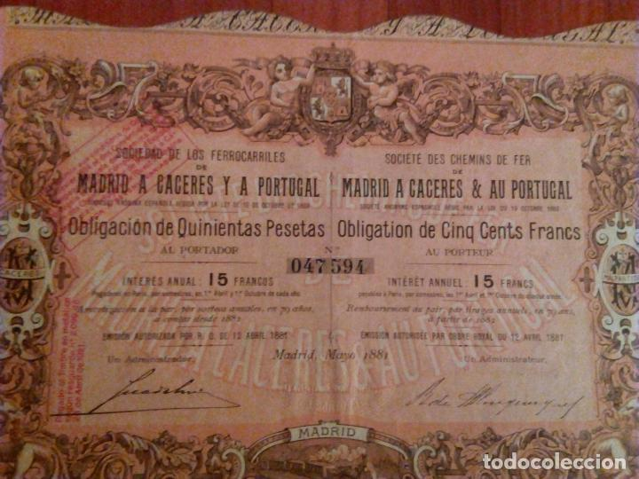 Coleccionismo Acciones Españolas: Acción Ferrocarril Madrid a Cáceres y a Portugal. Obligación de 500 Pesetas.1881. - Foto 2 - 95089687