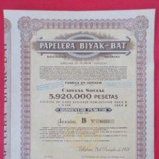 Coleccionismo Acciones Españolas: ACCION PAPELERA BIYAK-BAT S.A. - DOMICILIADA EN VILLABONA, AÑO 1946 - 31X38 CM... R-6902. Lote 95181099
