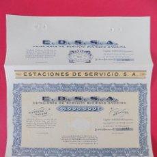 Coleccionismo Acciones Españolas: ACCION ESTACIONES DE SERVICIO S.A -DOMICILIADA EN BURGOS, AMPLIADA EN MADRID 1940 - 33X39 CM. R-6911. Lote 95184887
