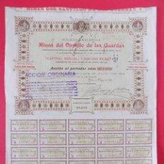 Coleccionismo Acciones Españolas: ACCION MINAS DEL CASTILLO DE LAS GUARDAS -DOMICILIADA EN BILBAO 1903 - 27X36 CM. R-6912. Lote 95185935