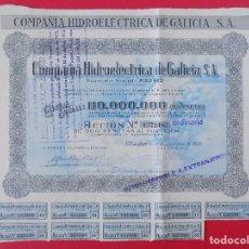 Coleccionismo Acciones Españolas: ACCION COMPAÑIA HIDROELECTRICA DE GALICIA, S.A -DOMICILIO SOCIAL MADRID, AÑO 1946 -28X33 CM.. R-6922. Lote 95212239