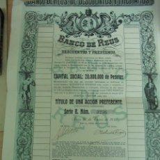 Coleccionismo Acciones Españolas: + BANCO DE REUS ANTIGUA ACCION DEL AÑO 1932 . SERIE B NUMERO 3236 TZ. Lote 97305363