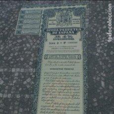 Colecionismo Ações Espanholas: ACCION DE DEUDA PERPETUA DE ESPAÑA DEL MINISTERIO DE HACIENDA DEL AÑO 1951. Lote 97571667