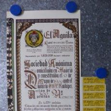 Coleccionismo Acciones Españolas: ACCION CERVEZA EL AGUILA, MADRID - AÑO 1964. Lote 98490135