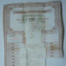 Coleccionismo Acciones Españolas: ACCIÓN COMPAÑIA DEL FERROCARRIL ECONÓMICO VALLADOLID A MEDINA DE RIOSECO 1881.. Lote 98496251