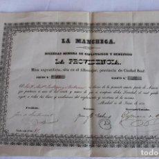 Coleccionismo Acciones Españolas: ACCION MINAS, LA MANCHEGA, ALBENOJAR, CIUDAD REAL. 1852. Lote 99632603