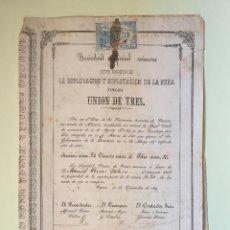 Coleccionismo Acciones Españolas: CUEVAS ALMANZORA- ALMERIA S.E.M. UNION DE TRES 1869. Lote 99654403